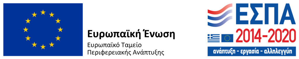 EE - ESPA logo